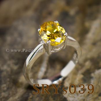 แหวนบุษราคัม แหวนเงิน ฝังพลอยสีเหลือง #2