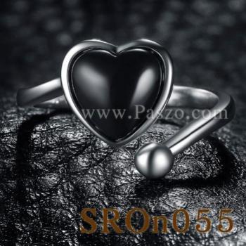 แหวนนิล แหวนหัวใจ แหวนปรับขนาดได้ #2