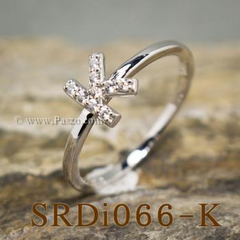 แหวนตัวเค แหวนตัวอักษร K #3