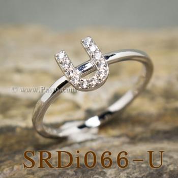 แหวนตัวยู แหวนตัวอักษร U #3