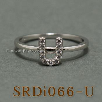 แหวนตัวยู แหวนตัวอักษร U #2