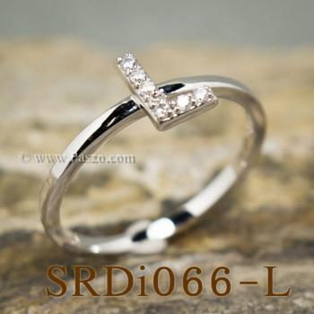 แหวนตัวแอล แหวนตัวอักษร L #2