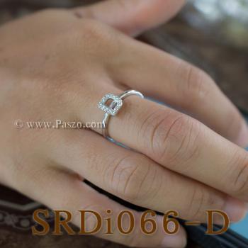 แหวนตัวดี แหวนตัวอักษร D #4