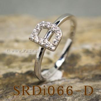 แหวนตัวดี แหวนตัวอักษร D #2