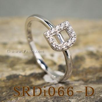 แหวนตัวดี แหวนตัวอักษร D #3