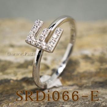 แหวนตัวอี แหวนตัวอักษร E #2