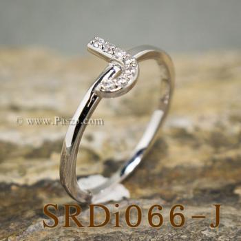 แหวนตัวเจ แหวนตัวอักษร J #4