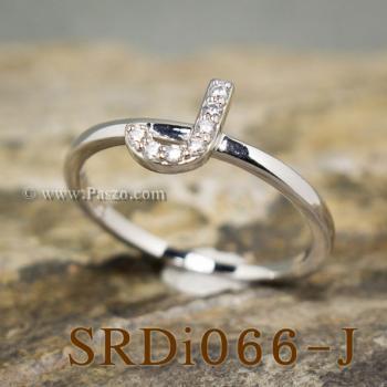 แหวนตัวเจ แหวนตัวอักษร J #2