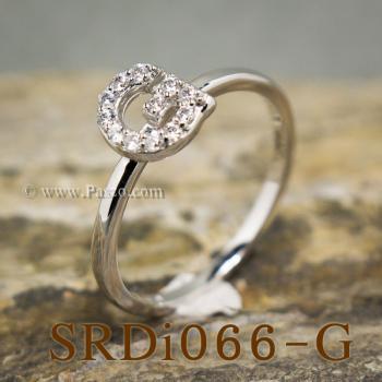 แหวนตัวจี แหวนตัวอักษร G #2