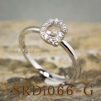 แหวนตัวจี แหวนตัวอักษร G #4