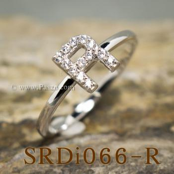 แหวนตัวอาร์ แหวนตัวอักษร R #2