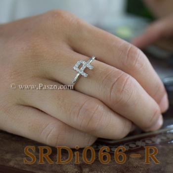 แหวนตัวอาร์ แหวนตัวอักษร R #3