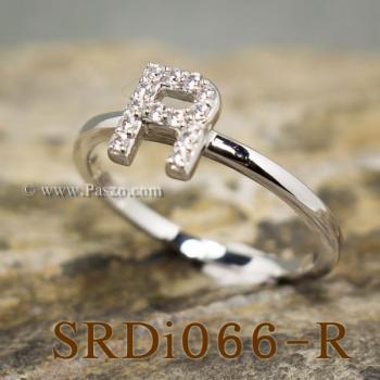แหวนตัวอาร์ แหวนตัวอักษร R #4