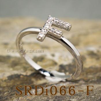 แหวนตัวเอฟ แหวนตัวอักษร F #4