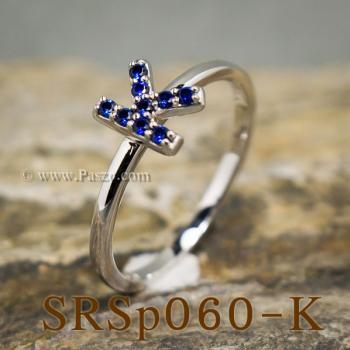 แหวนตัวอักษร แหวนตัวเค K #4