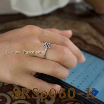 แหวนตัวอักษร แหวนตัวเค K #3
