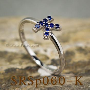 แหวนตัวอักษร แหวนตัวเค K #2