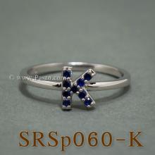 แหวนตัวอักษร แหวนตัวเค K แหวนเงิน ฝังไพลิน แหวนไพลิน