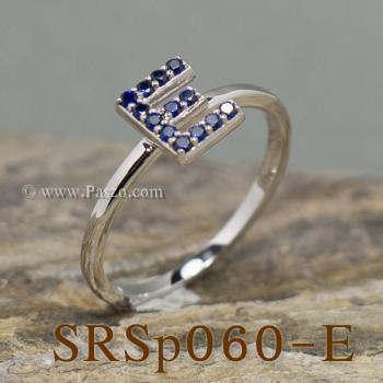 แหวนตัวอักษร แหวนตัวอี E #4