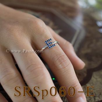 แหวนตัวอักษร แหวนตัวอี E #3