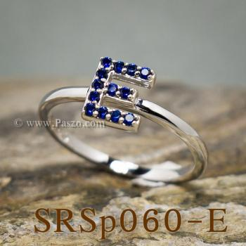 แหวนตัวอักษร แหวนตัวอี E #2
