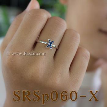 แหวนตัวอักษร แหวนตัวเอ๊กซ์ X #3