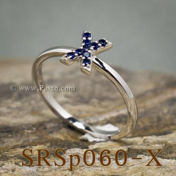 แหวนตัวอักษร แหวนตัวเอ๊กซ์ X #4