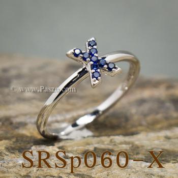 แหวนตัวอักษร แหวนตัวเอ๊กซ์ X #2