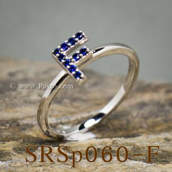 แหวนตัวอักษร แหวนตัวเอฟ F #2