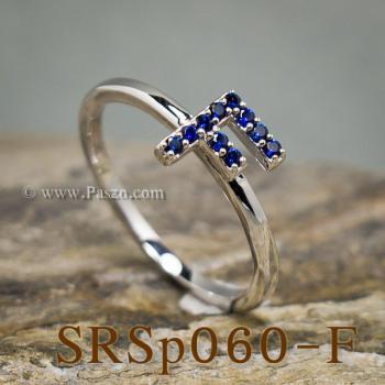 แหวนตัวอักษร แหวนตัวเอฟ F #4