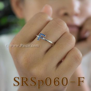แหวนตัวอักษร แหวนตัวเอฟ F #3