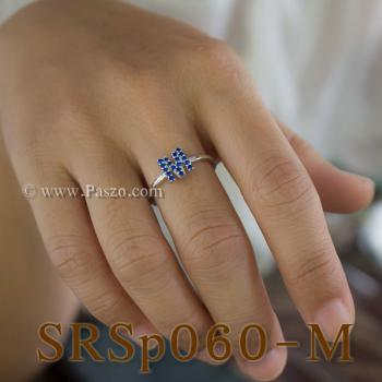 แหวนตัวอักษร แหวนตัวเอ็ม M #3
