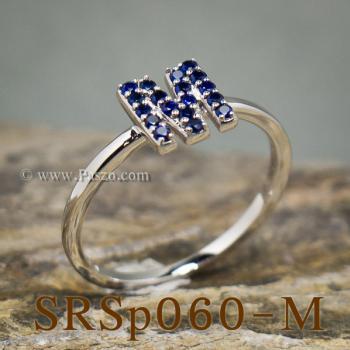 แหวนตัวอักษร แหวนตัวเอ็ม M #2