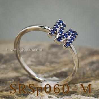 แหวนตัวอักษร แหวนตัวเอ็ม M #4