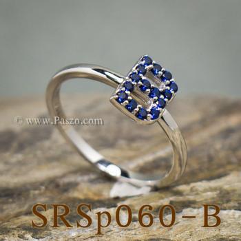 แหวนตัวอักษร แหวนตัวบี B #4