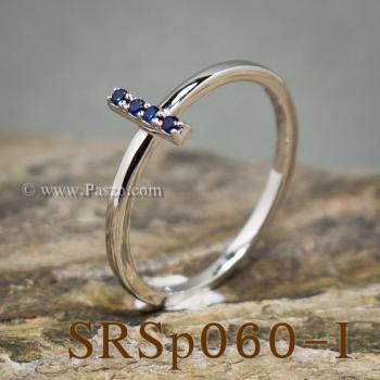แหวนตัวอักษร แหวนตัวไอ I #2