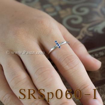 แหวนตัวอักษร แหวนตัวไอ I #3