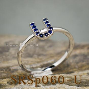 แหวนตัวอักษร แหวนตัวยู U #2