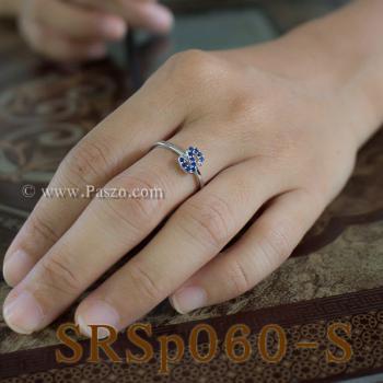 แหวนตัวอักษร แหวนตัวเอส S #4