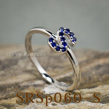 แหวนตัวอักษร แหวนตัวเอส S #5