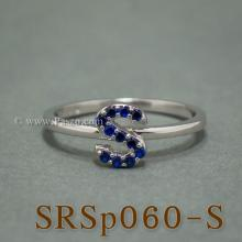 แหวนตัวอักษร แหวนตัวเอส S แหวนเงิน ฝังไพลิน แหวนไพลิน