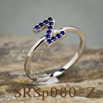 แหวนตัวอักษร แหวนตัวแซด Z #4