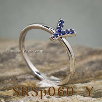 แหวนตัวอักษร แหวนตัววาย Y #4
