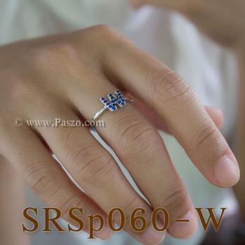 แหวนตัวอักษร แหวนตัวดับเบิ้ลยู W #3