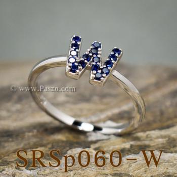 แหวนตัวอักษร แหวนตัวดับเบิ้ลยู W #4