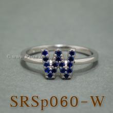 แหวนตัวอักษร แหวนตัวดับเบิ้ลยู W แหวนเงิน ฝังไพลิน แหวนไพลิน