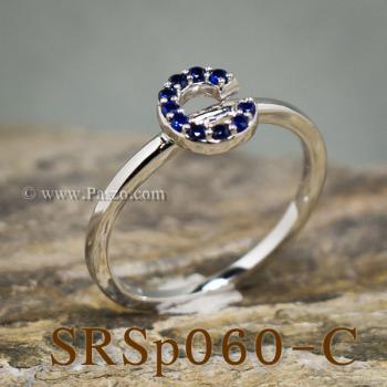 แหวนตัวอักษร แหวนตัวซี C #2