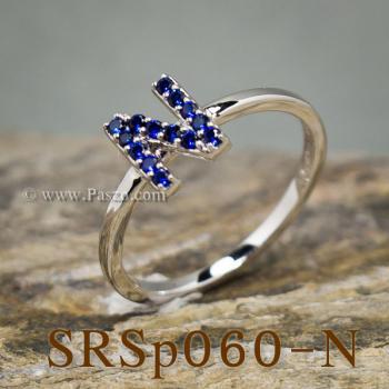 แหวนตัวอักษร แหวนตัวเอ็น N #4