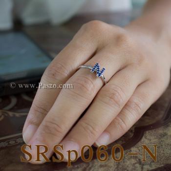 แหวนตัวอักษร แหวนตัวเอ็น N #3