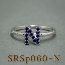 แหวนตัวอักษร แหวนตัวเอ็น N แหวนเงิน ฝังไพลิน แหวนไพลิน